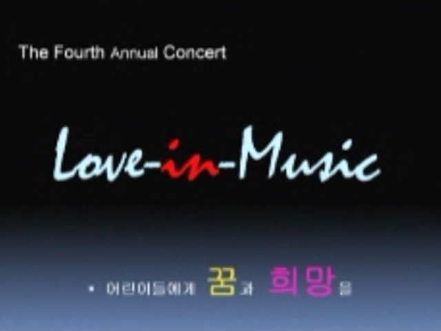 Love_In_Music_2011_h2.jpg