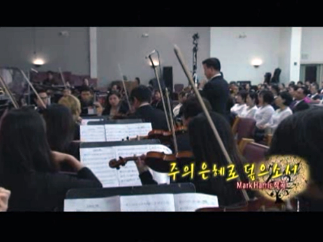 2011_all_church_choir_concert_h2.jpg